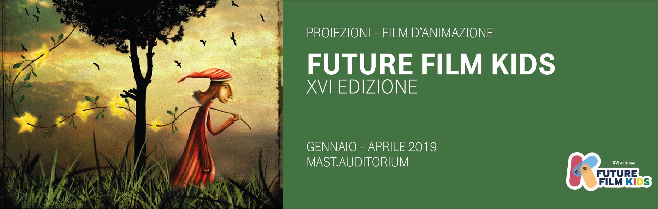 future film kids