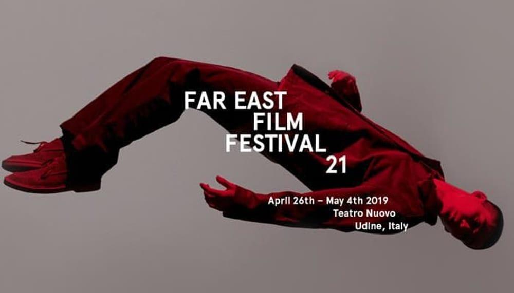UDINE FAR EAST FILM FESTIVAL…SPIN OFF IN ROME