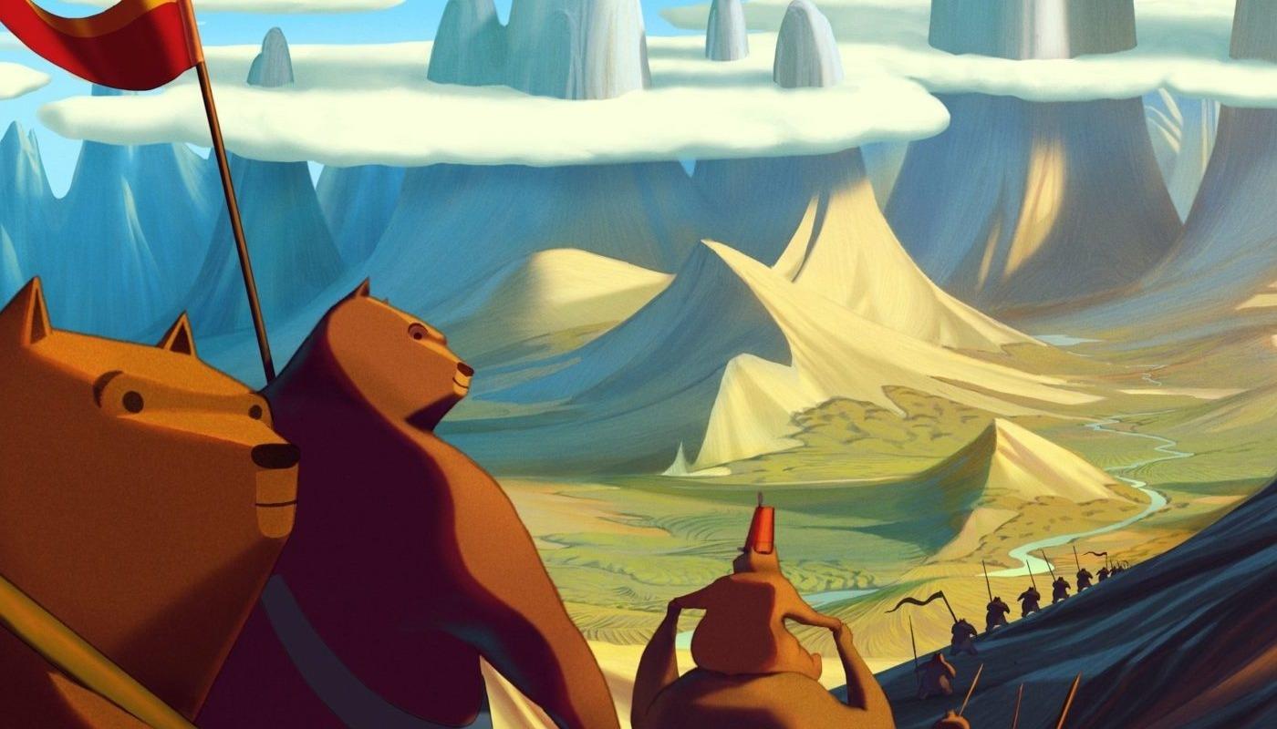 Immagine del film la famosa invasione degli orsi in Sicilia su MovieDigger